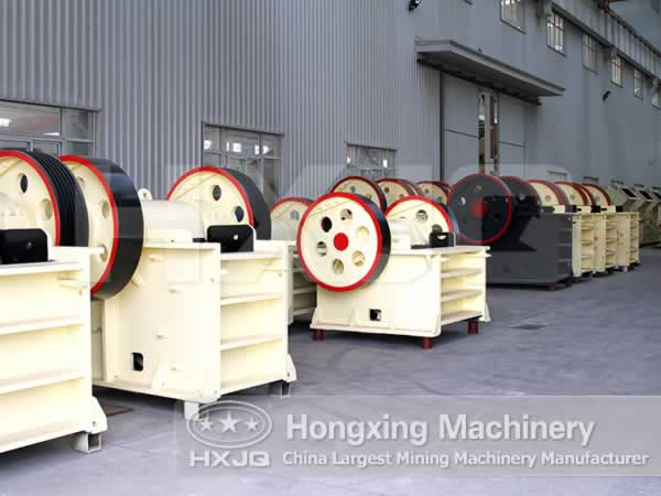 China Small Jaw Crusher